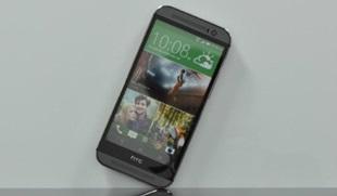 Bộ ảnh sắc nét của HTC One mới của nhà mạng Verizon Mỹ