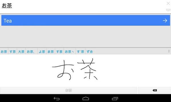 Google Translate bổ sung tiếng H'Mông vào nhận diện viết tay