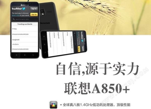 Lenovo nâng cấp smartphone A850 với cấu hình cao hơn