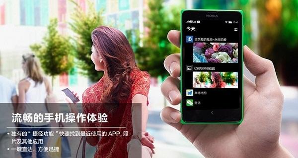 Có thật Nokia X đã nhận được 1 triệu đơn đặt hàng tại Trung Quốc?