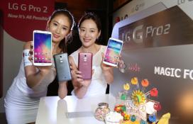 LG G Pro 2 phát hành tại châu Á, ra mắt đầu tiên tại Việt Nam