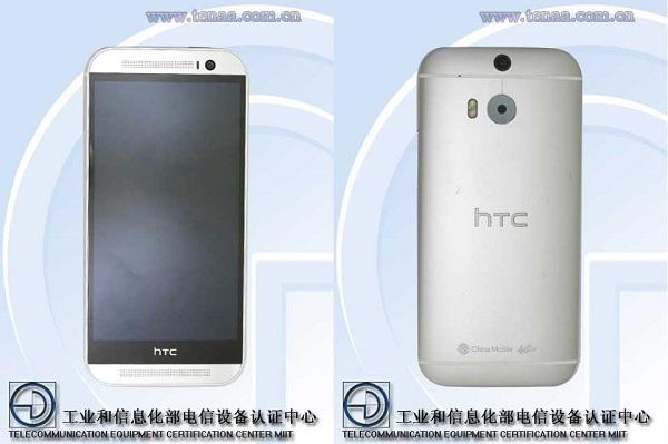"""Camera kép của HTC One 2014 sẽ tạo ra ảnh chụp 16 """"chấm"""""""