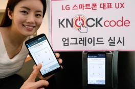 LG cập nhật Knock Code cho G2 và G Flex vào tháng tới