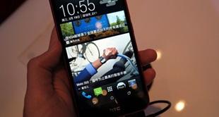 HTC Desire 616: Vi xử lý 8 lõi, RAM 1 GB và màn hình HD 5 inch