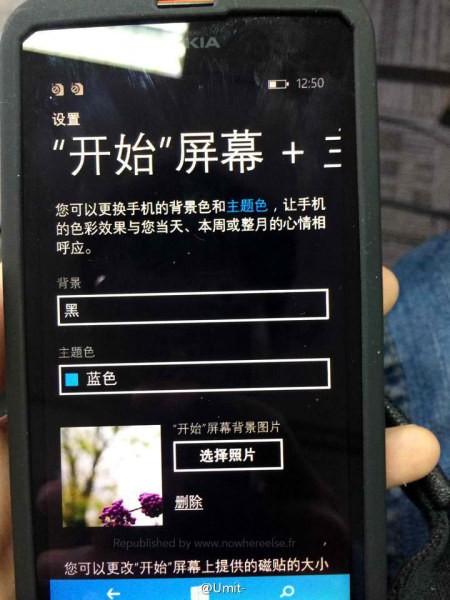 Ảnh thực tế Nokia Lumia 630 chạy Windows Phone 8.1 mới