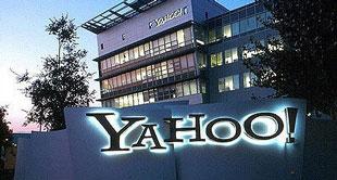Google muốn thôn tính Yahoo!