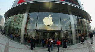 Điểm danh 10 nhãn hiệu công nghệ hàng đầu thế giới