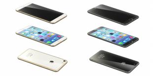 Lộ diện ảnh thật và thiết kế iPhone 6 của Apple