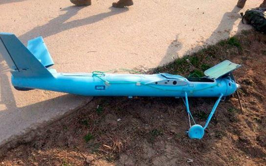 Máy bay không người lái của Triều Tiên giống... đồ chơi trẻ em