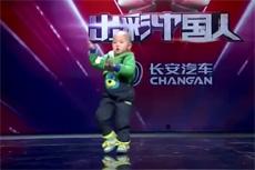 Màn vũ đạo của cậu bé 3 tuổi gây sốt tại Amazing Chinese