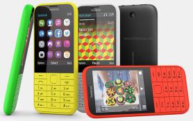 Nokia 225 và 225 Dual SIM giá rẻ ra mắt, giá từ 1,1 triệu đồng