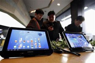 Samsung lại thua kiện Apple ở Đức