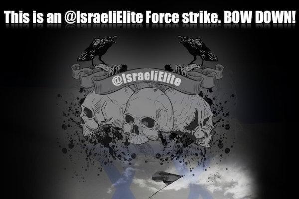 Hacker Israel hé lộ danh tính thành viên Anonymous