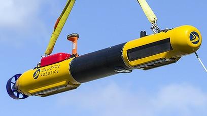 Tàu ngầm robot Bluefin-21 bắt đầu tìm hộp đen MH370