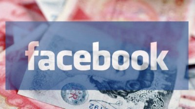 Bạn có muốn gửi tiền vào ngân hàng... Facebook?