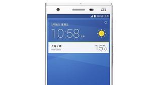 ZTE Star 1: RAM 2 GB, Android KitKat, giá 4,6 triệu đồng