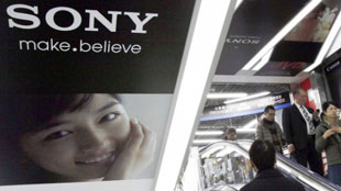 Sony dự báo lỗ 2,9 tỷ USD, sẽ thắt chặt chi tiêu