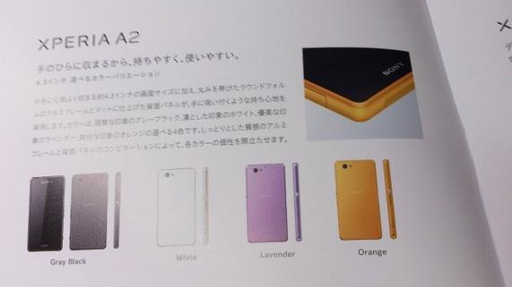 Sony Xpria Z2 Compact có gì mới?
