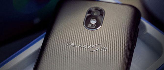 Tổng hợp tin đồn về Samsung Galaxy S III