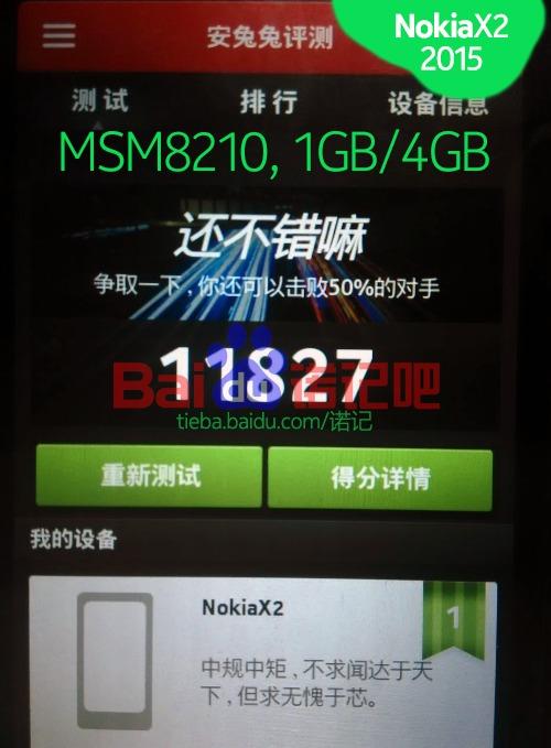 Lộ thông số và điểm chuẩn Nokia X2 chạy Android