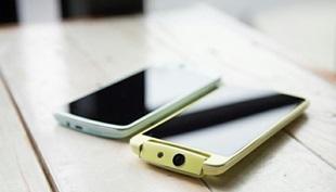 Oppo N1 mini: nhỏ nhưng vẫn mạnh