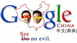 Trung Quốc chặn Google vì Thiên An Môn