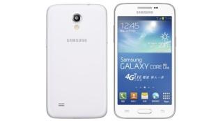 Galaxy Core Lite: smartphone giá rẻ hỗ trợ LTE và NFC