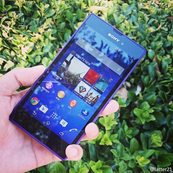 Sony sẽ sử dụng vi xử lý MediaTek cho smartphone trong năm 2015