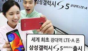 Galaxy S5 LTE-A dùng Snapdragon 805 mạnh cỡ nào?