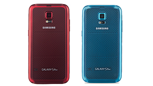 Galaxy S5 có thêm phiên bản thể thao