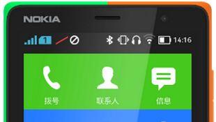 Nokia X2 có thêm camera trước và đèn flash phía sau