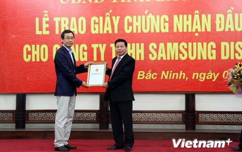 Samsung Display được phép đầu tư dự án 1 tỷ USD tại Bắc Ninh