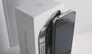 Tin đồn iPhone 5 ra mắt tháng 9/2012