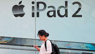 Apple gửi thư đe dọa lại Proview