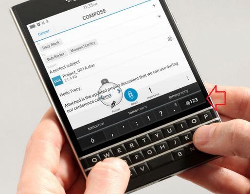 Người dùng sẽ đánh máy nhanh hơn với bàn phím QWERTY của BlackBerry Passport