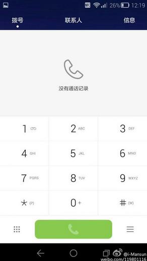 """Xu hướng thiết kế phẳng đã trở thành một xu hướng tất yếu trên cả Windows Phone, iOS và Android. Rất tiếc, hãng smartphone Huawei (Trung Quốc) có vẻ lại không phân biệt được thế nào là """"chạy theo xu hướng"""" và thế nào là """"ăn cắp ý tưởng""""."""