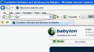 Cách xóa Babylon toolbar