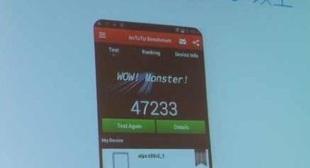 Chip tám lõi mới của MediaTek lập kỷ lục trên AnTuTu