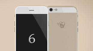 Thêm một hãng ra mắt smartphone nhái... iPhone 6