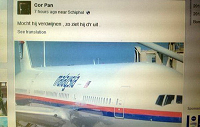 MH17 bị bắn rơi: Những điều cần biết về tên lửa Buk