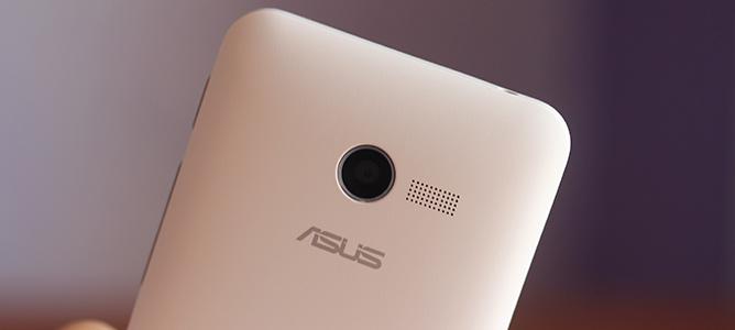 Công bố 2 bạn đọc trúng điện thoại Asus Zenfone 4