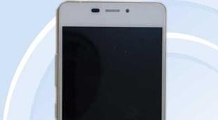 Gionee sắp ra smartphone chỉ mỏng 5mm