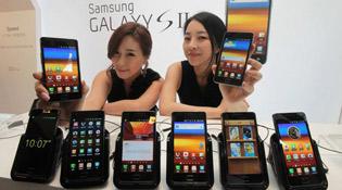 Samsung Galaxy S II bán được 20 triệu chiếc