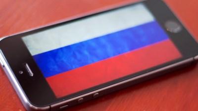 Nga yêu cầu Apple giao mã nguồn để điều tra