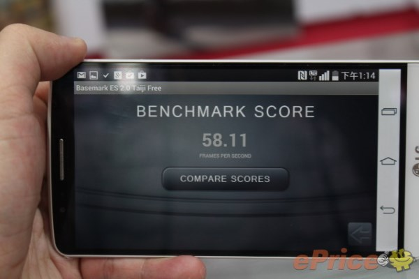 LG G3 LTE cat 6 snapdragon 805 benchmark mạnh