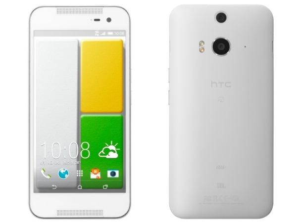 HTC j butterfly nhật