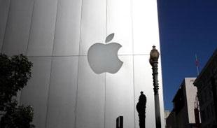 iPad mini ra mắt vào quý III /2012?
