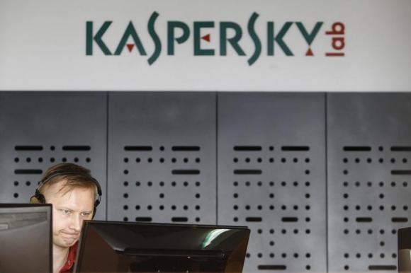 Trung Quốc cấm sử dụng phần mềm diệt virus Symantec và Kaspersky