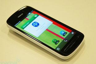 Giá Nokia 808 PureView khoảng 12,4 triệu đồng
