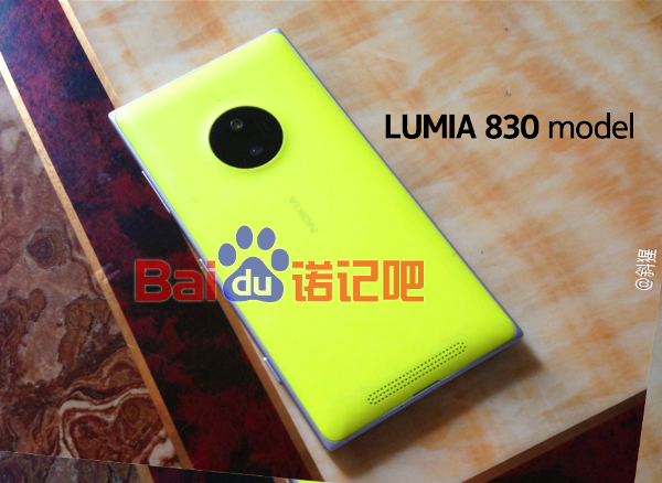 Chiếc smartphone Nokia-Microsoft tầm trung đầu tiên có camera PureView đã lộ diện đầy đủ với nhiều màu sắc đặc trưng của dòng Lumia.